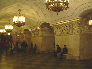 Metro station in Moscow