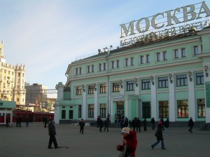 Moscow. Beloruskiy Train Staion