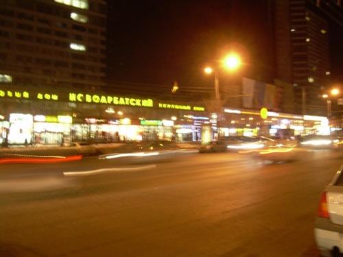 New Arbat Street