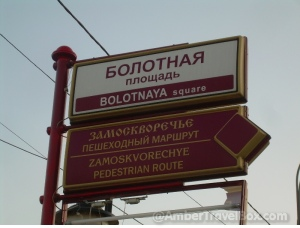 Moscow. English signs